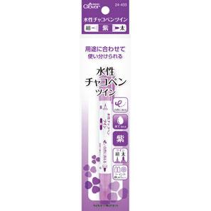 水性チャコペンツイン<紫 細・太>
