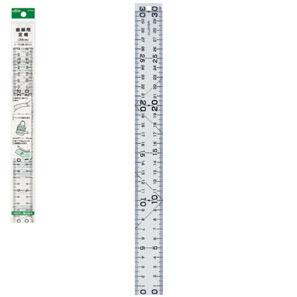 曲線用定規 30cm