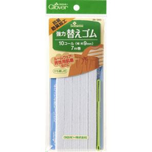 強力替えゴム 抗菌防臭加工 10コール