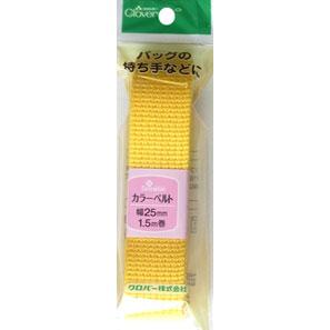 カラーベルト 25mm 黄