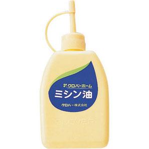 ホームミシン油