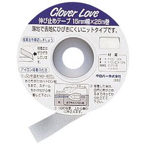 伸び止めテープ 白 15mm