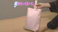入園入学グッズ シューズケースの作り方 2