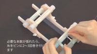 クロバービーズ織り機(2)たて糸の張り方Aと糸始末
