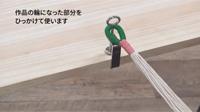 プラントハンガークランプ 商品紹介