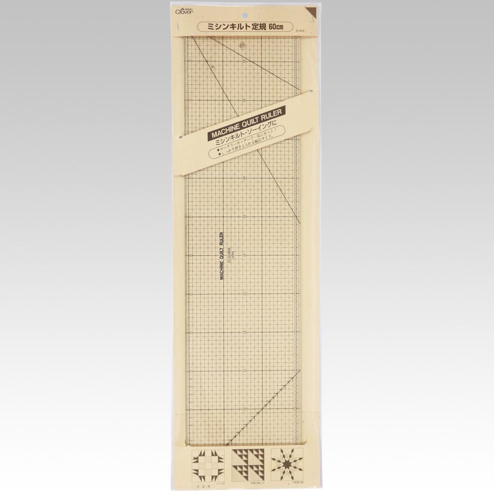 ミシンキルト定規 60cm