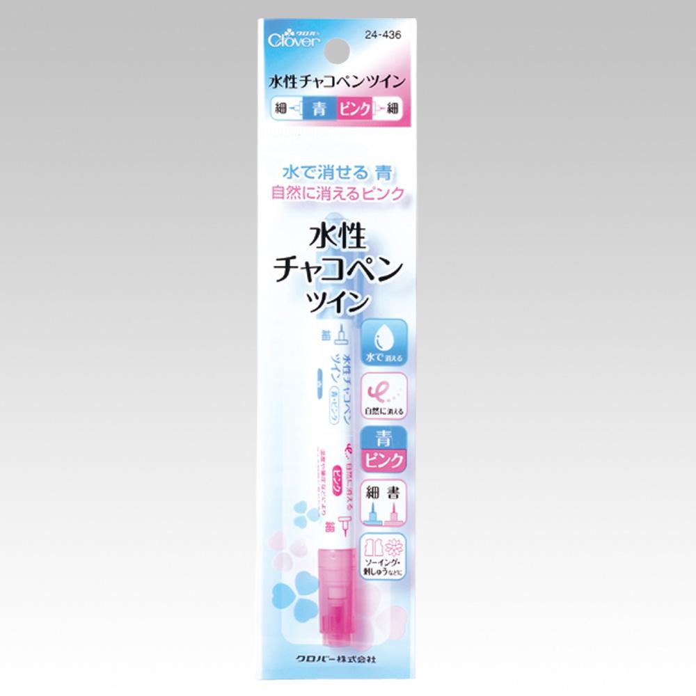 水性チャコペンツイン<青・ピンク 細>