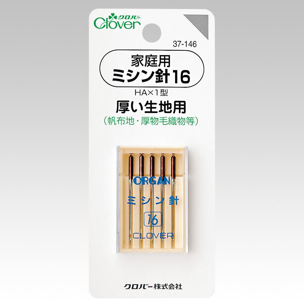 家庭用ミシン針 16(厚い生地用)