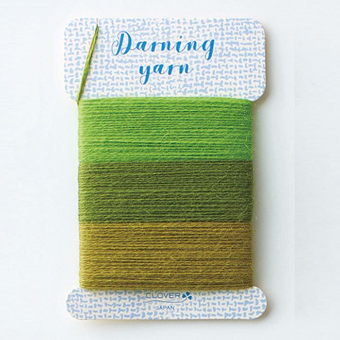 ダーニング糸〈グリーン系〉