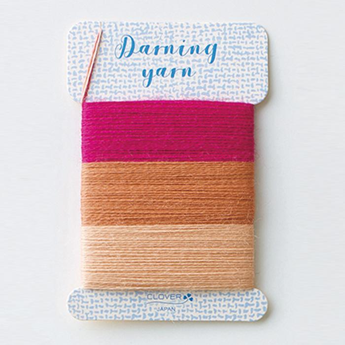 ダーニング糸〈ピンク系〉