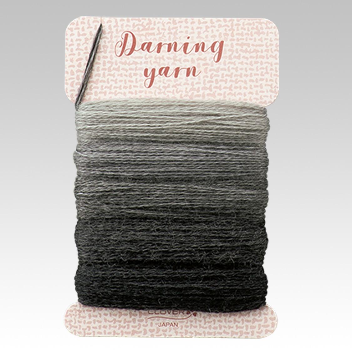 ダーニング糸 ナチュラル 〈 グレー 〉
