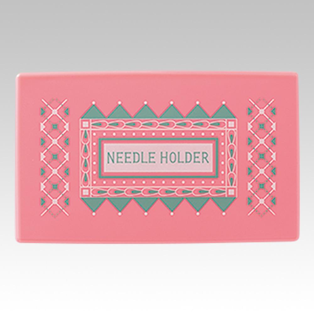 ニードルホルダー〈ピンク〉