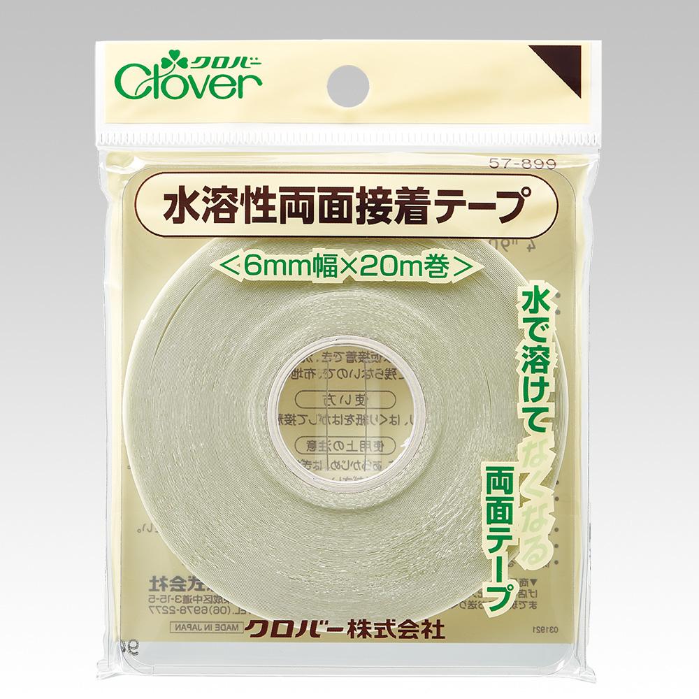水溶性両面接着テープ