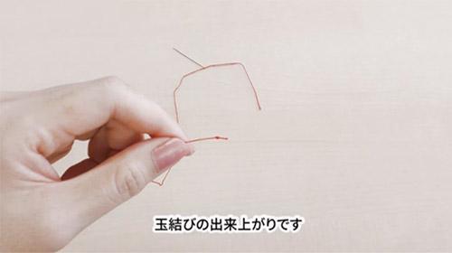 手縫いの基礎1 玉結び