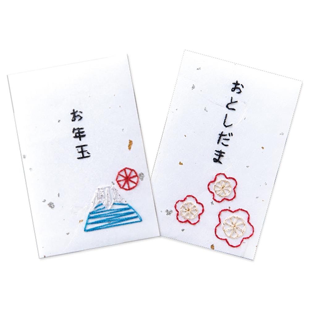 紙刺しゅうのポチ袋